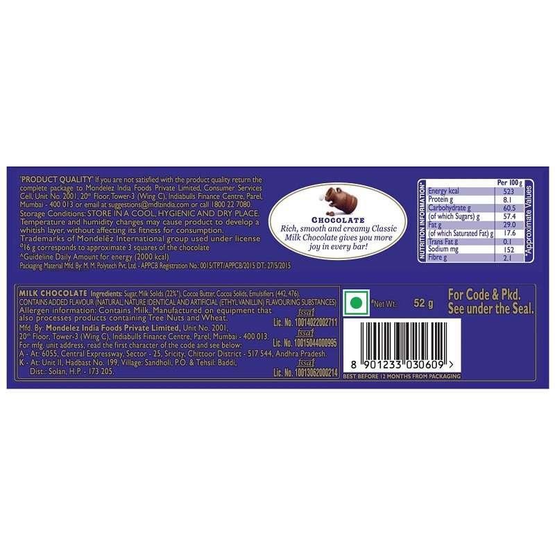 Cadbury Dairy Milk Chocolate Flowpack 52gm