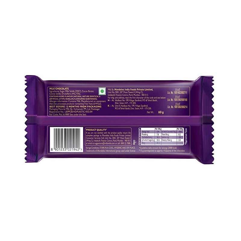 Cadbury Dairy Milk Silk Chocolate 60g