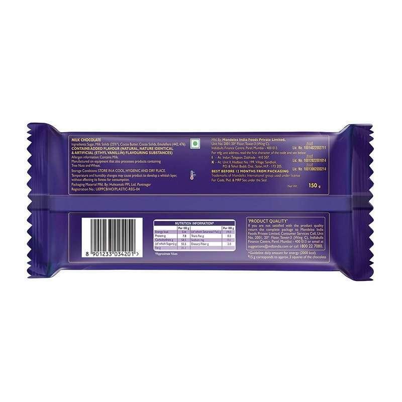 Cadbury Dairy Milk Plain Chocolate Bar Family Pack 145gm