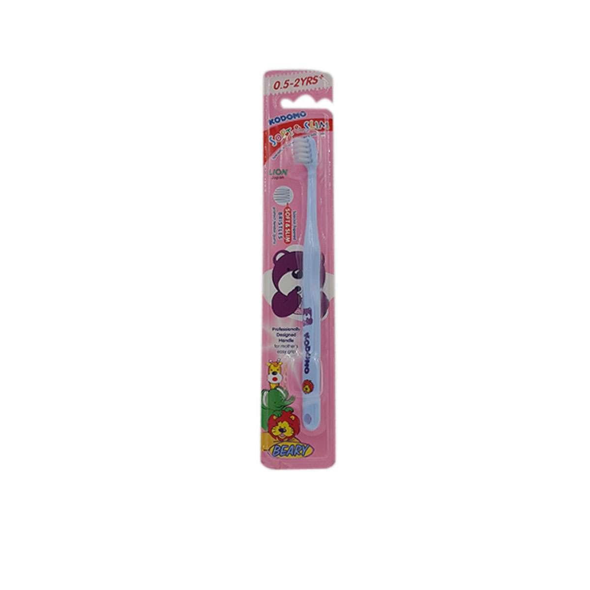 KODOMO Tooth Brush ( 0.5 to 2 years child )