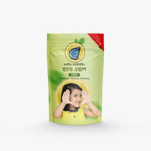 RAY Active Sanitizing Hand Wash 250 ml Sachet Pack