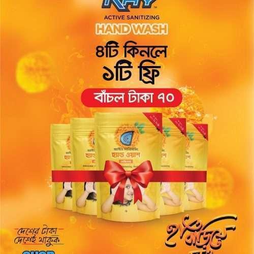 RAY Hand Wash 250 ml Sachet Pack Offer