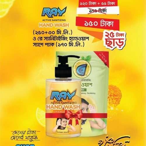 RAY Hand Wash 280 ml & 250 ml Sachet Pack Offer