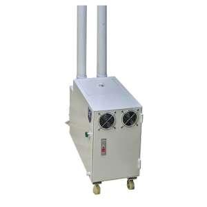 Industrial Fog Machine FG-4.5B