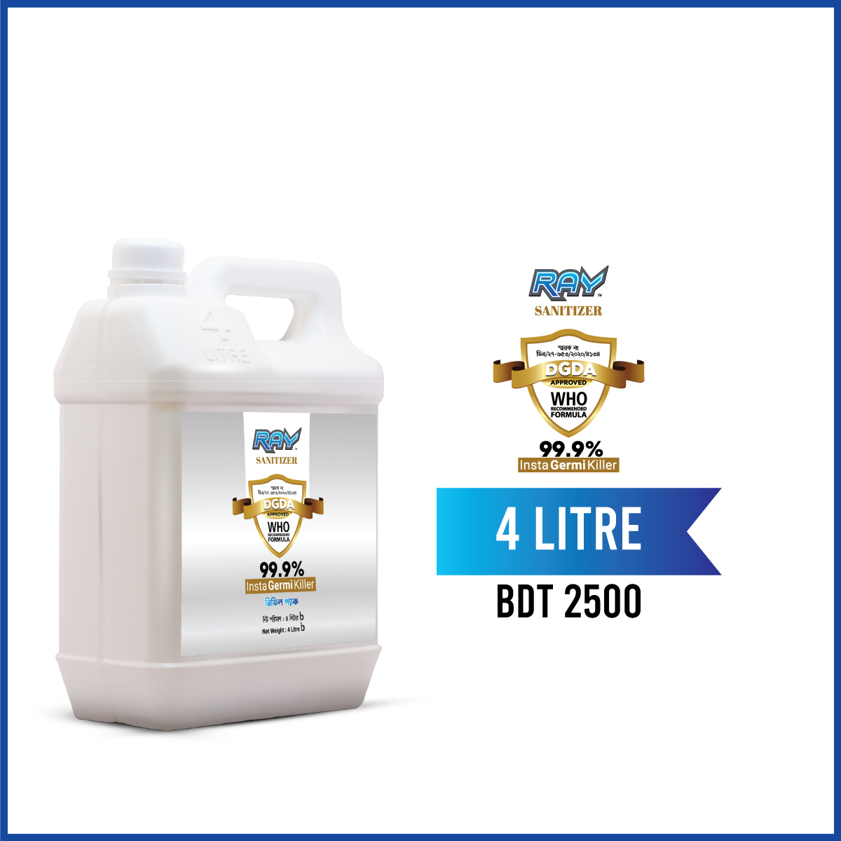 RAY Sanitizer Refill Blue 4 Liter