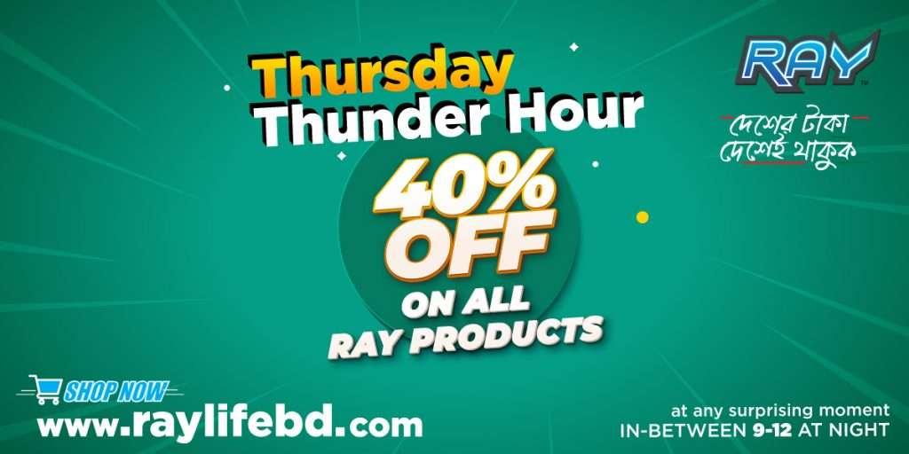 RAY-Thursday-hour
