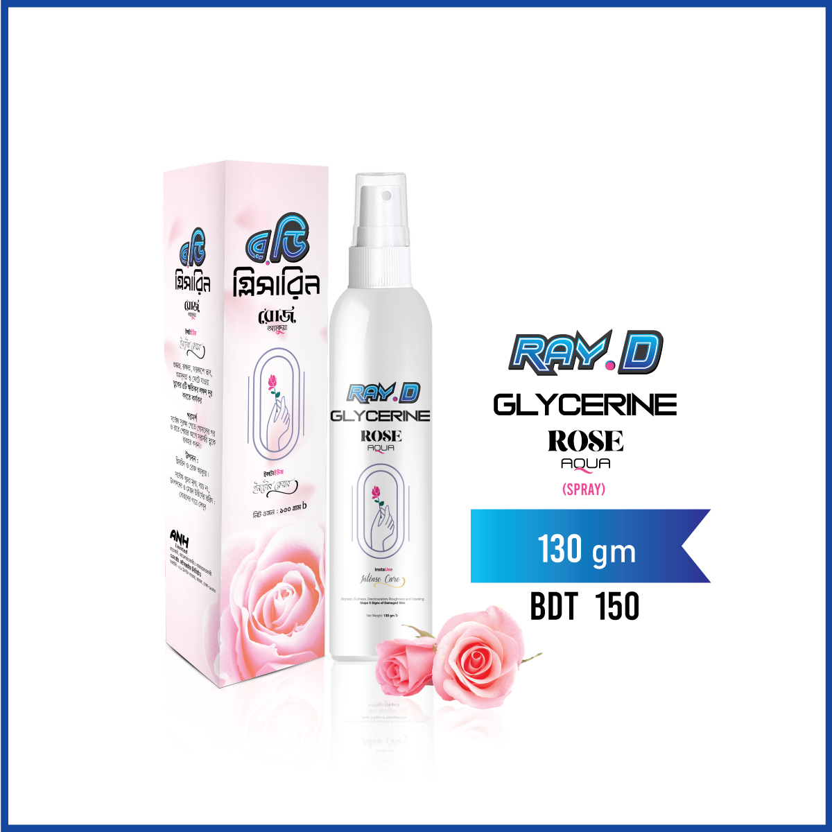 RAY.D Glycerine Rose Aqua (Spray) 130 gm