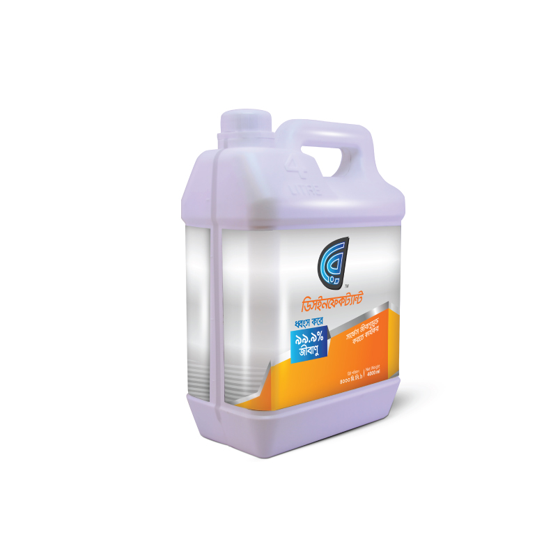 RAY Disinfectant Liquid ( For cold fog machine) 4 liter