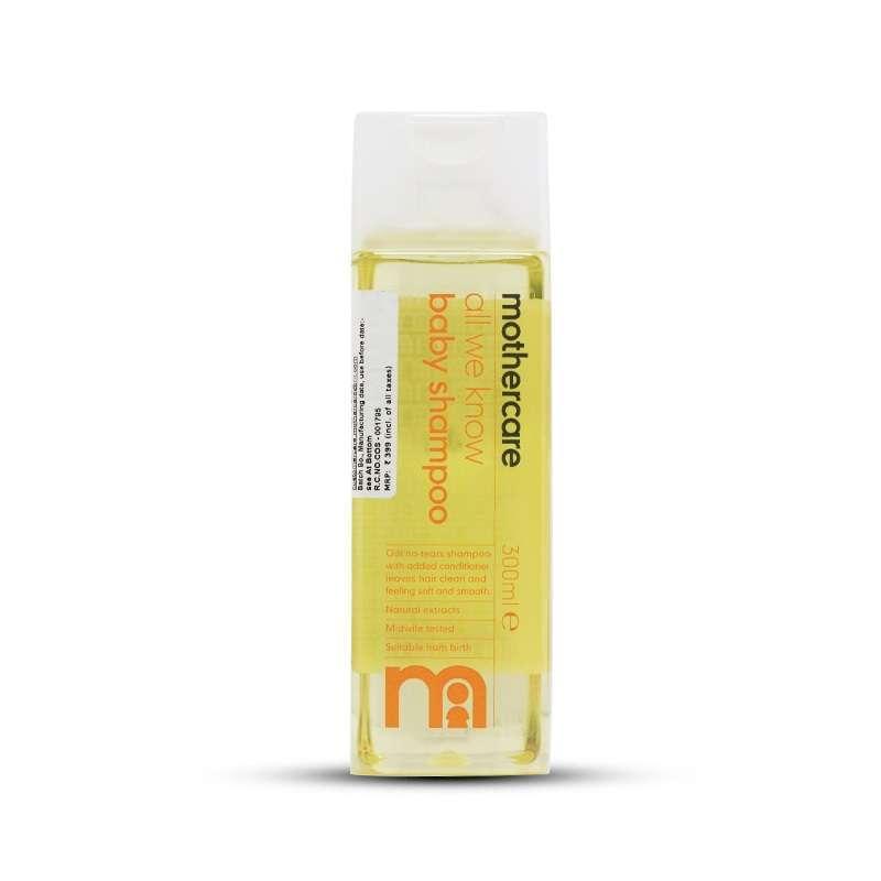 Mothercare Baby Shampoo 300ml