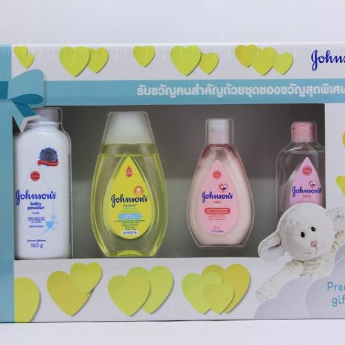 Johnson's Baby Gift Set 4 Pcs