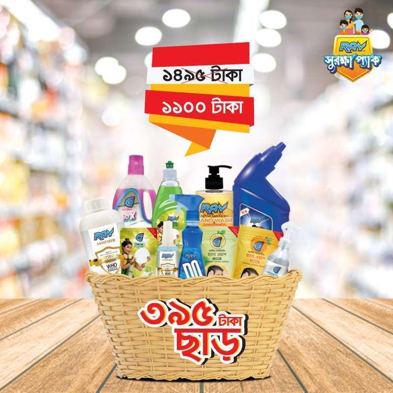 RAY Surokha Pack